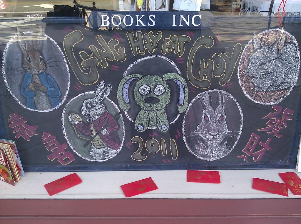 Chalkboard Rabbits
